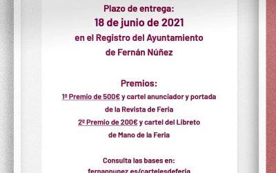 XVI Concurso de Carteles de Feria 2021